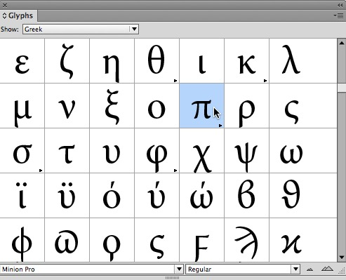 6 Ways To Type The Pi Symbol In Indesign Indesignsecrets